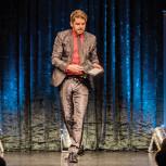 Christoph Kuch - Macht verrückt: Die Magie des Moments